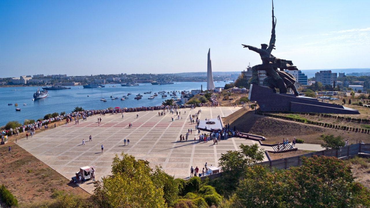 Севастополь - город русских моряков