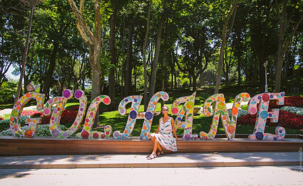 Парк Гюльхане, Стамбул / Gulhane Park, Istanbul