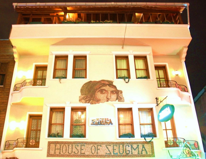 Лучшие отели в Султанахмет, Стамбул - Zeugma Hotel
