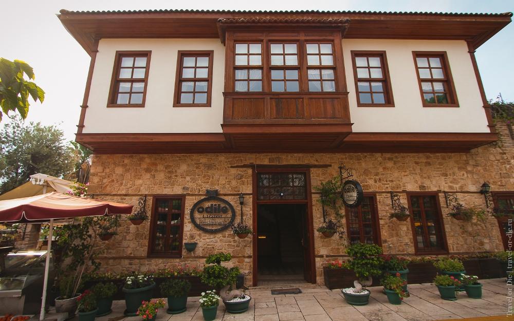 Отели и гостиницы Анталии