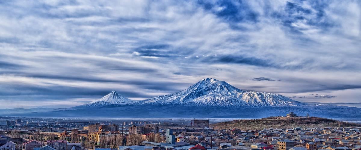 Горящие туры в Ереван Армения из Москвы