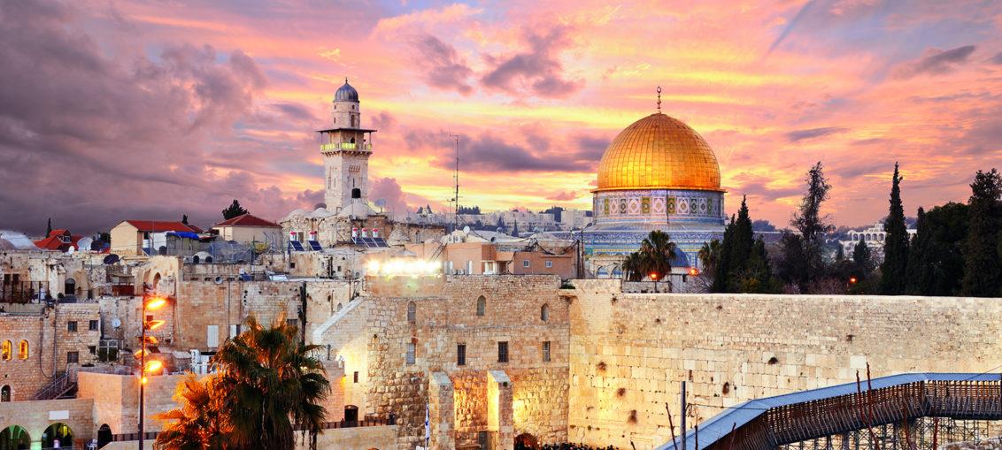 Горящие туры в Иерусалим Израиль из Москвы