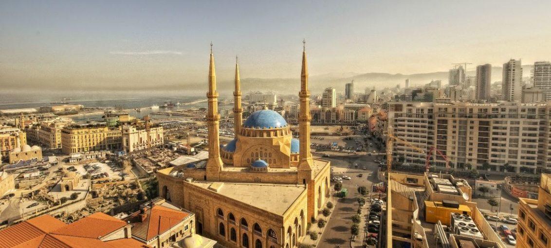 Дешевые авиабилеты Москва - Бейрут (Ливан)