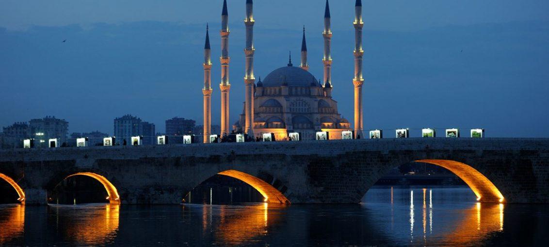 Дешевые авиабилеты Москва - Адана (Турция)