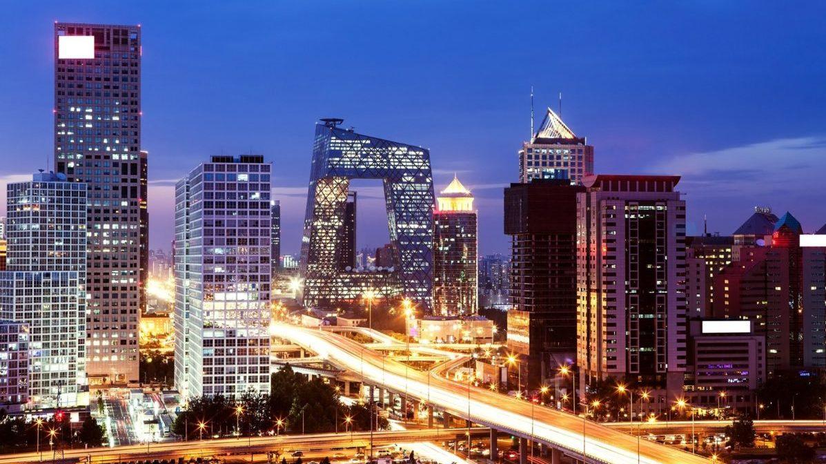 Дешевые авиабилеты Санкт-Петербург - Пекин (Китай)