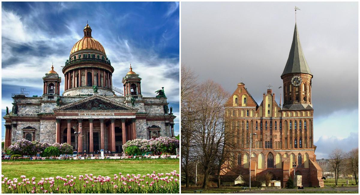 Дешевые авиабилеты Санкт-Петербург - Калининград / Калининград - Санкт-Петербург