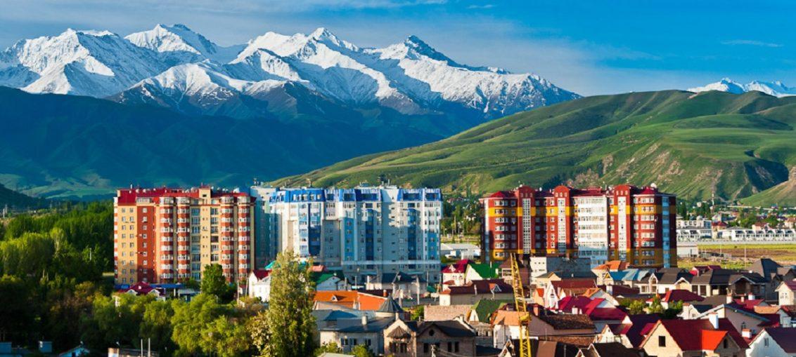 Дешевые авиабилеты Москва - Бишкек (Киргизия)