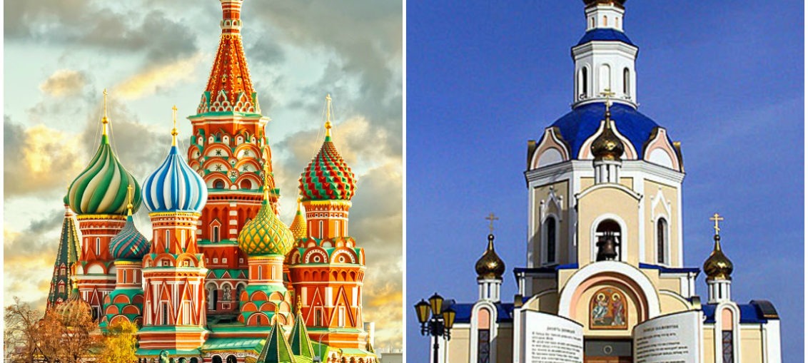 Дешевые авиабилеты Москва - Белгород / Белгород - Москва