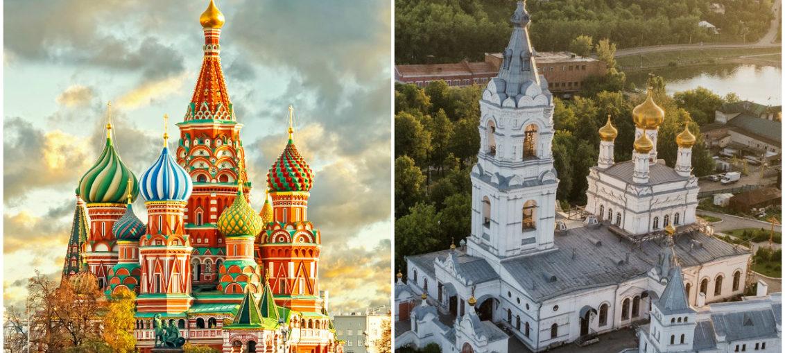 Дешевые авиабилеты Москва - Пермь / Пермь - Москва