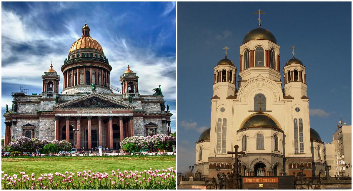 Дешевые авиабилеты Санкт-Петербург - Екатеринбург / Екатеринбург - Санкт-Петербург