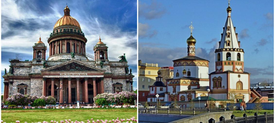 Дешевые авиабилеты Иркутск - Санкт-Петербург / Санкт-Петербург - Иркутск