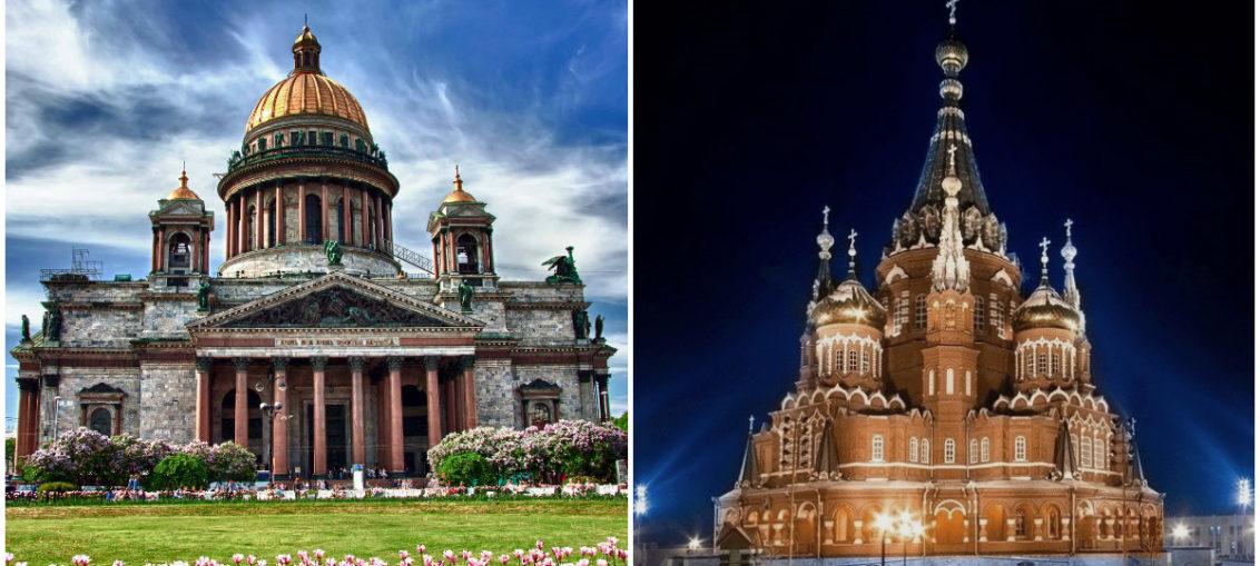 Дешевые авиабилеты Санкт-Петербург - Ижевск / Ижевск - Санкт-Петербург