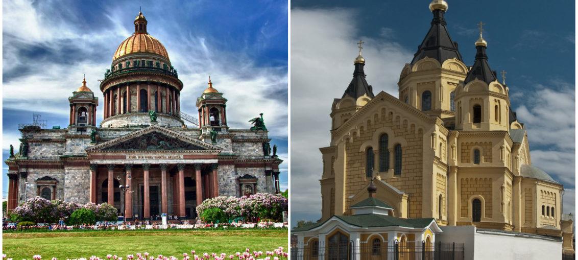 Дешевые авиабилеты Санкт-Петербург - Нижний Новгород / Нижний Новгород - Санкт-Петербург