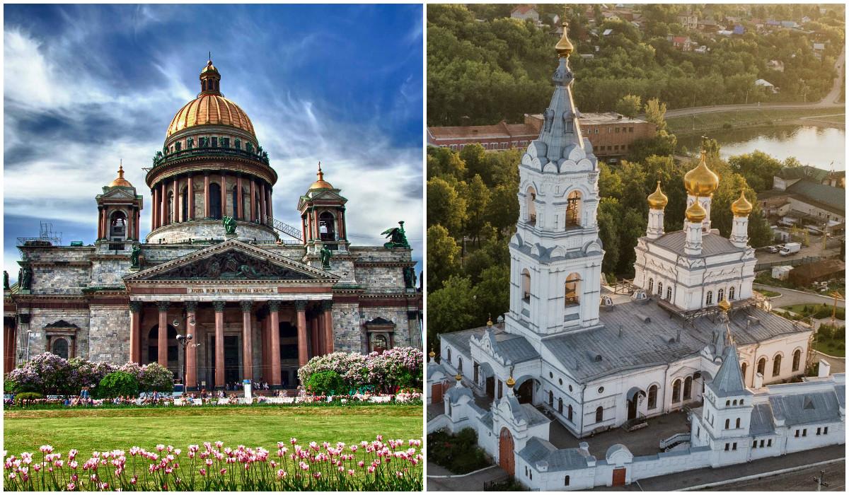 Дешевые авиабилеты Санкт-Петербург - Пермь / Пермь - Санкт-Петербург