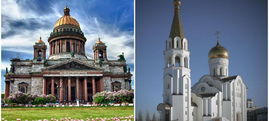 Дешевые авиабилеты Санкт-Петербург - Самара / Самара - Санкт-Петербург