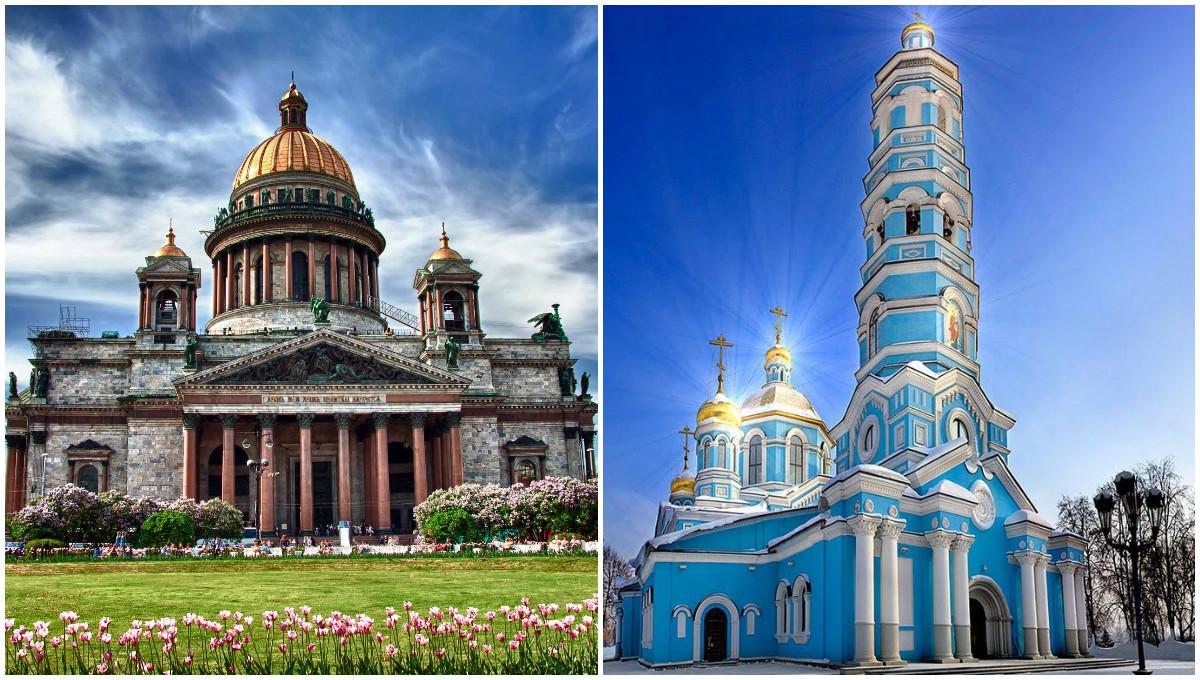 Дешевые авиабилеты Санкт-Петербург - Уфа / Уфа - Санкт-Петербург