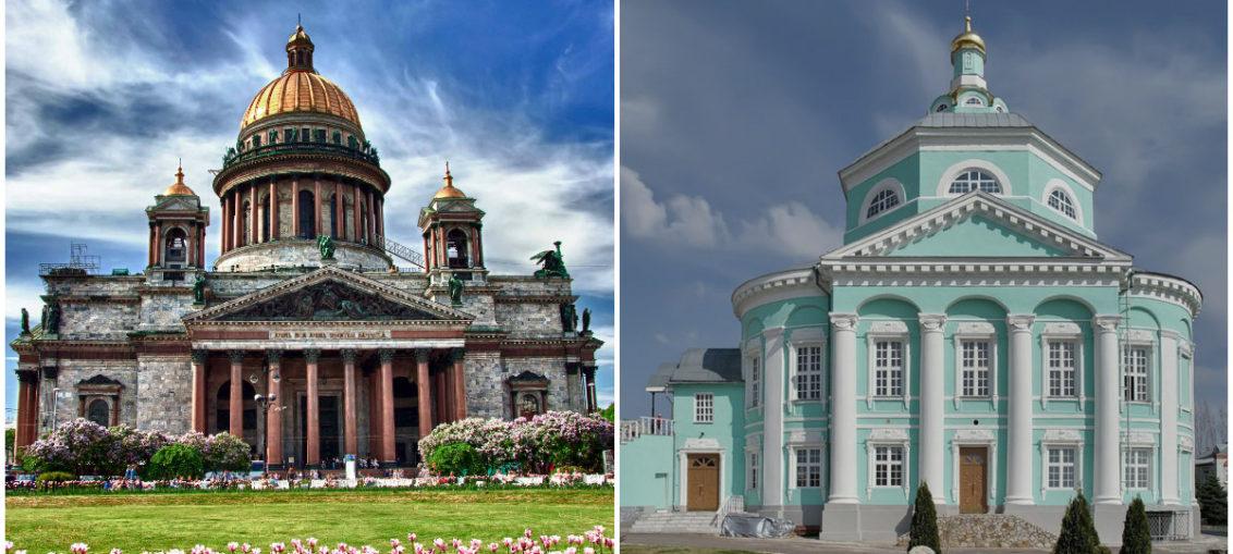 Дешевые авиабилеты Санкт-Петербург - Воронеж / Воронеж - Санкт-Петербург