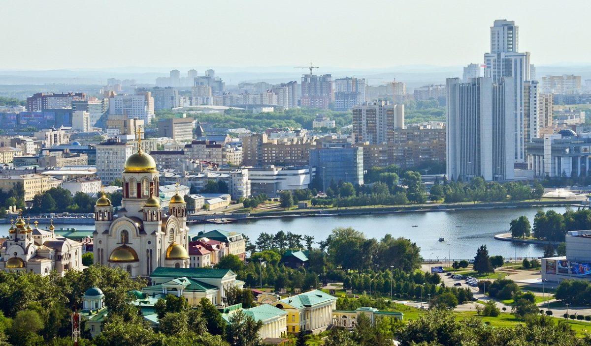 Дешевые авиабилеты в Екатеринбург