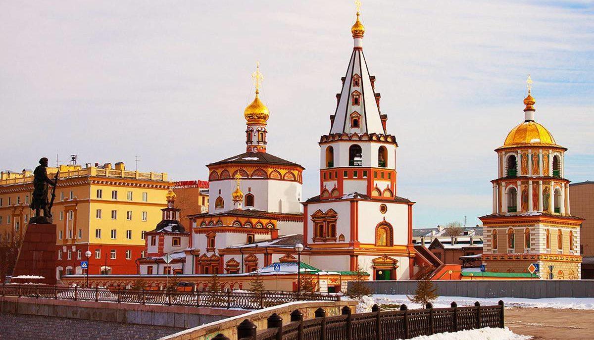 Дешевые авиабилеты в Иркутск