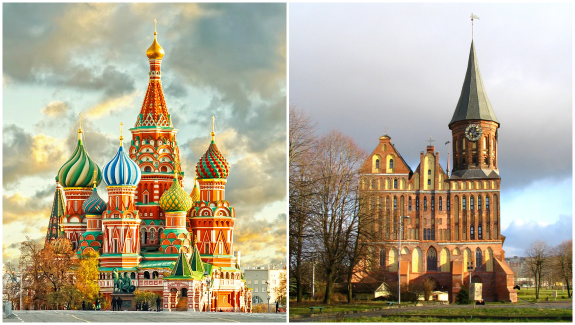 Дешевые авиабилеты Москва - Калининград / Калининград - Москва