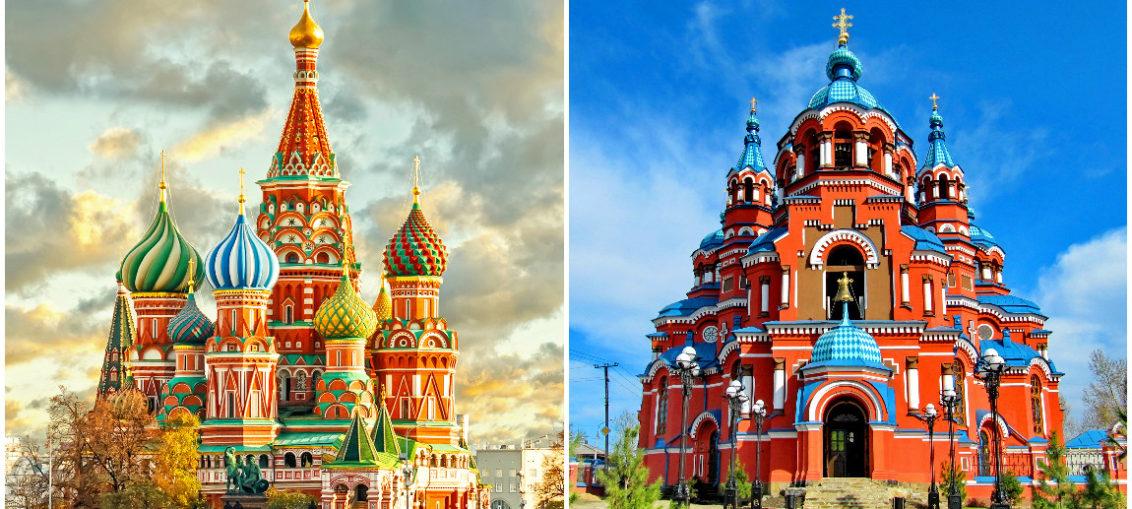 Дешевые авиабилеты Иркутск - Москва / Москва - Иркутск