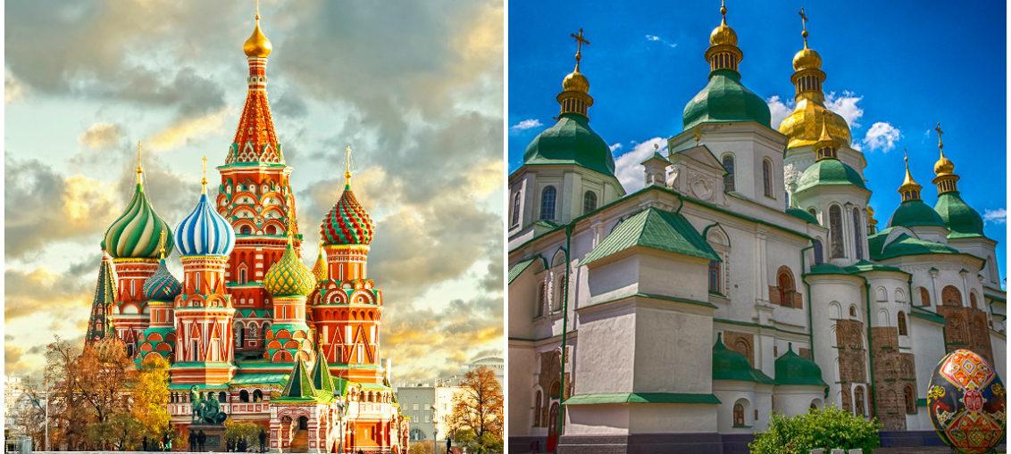 Билеты на автобус Москва - Киев / Киев -Москва