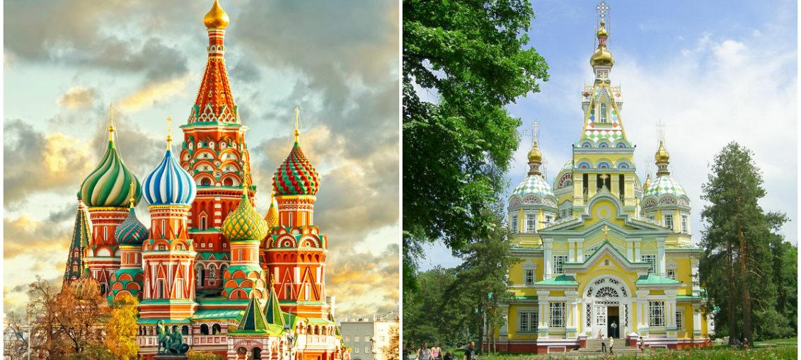 Дешевые авиабилеты Москва - Алматы / Алматы - Москва
