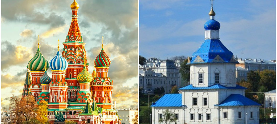 Дешевые авиабилеты Москва - Чебоксары / Чебоксары - Москва