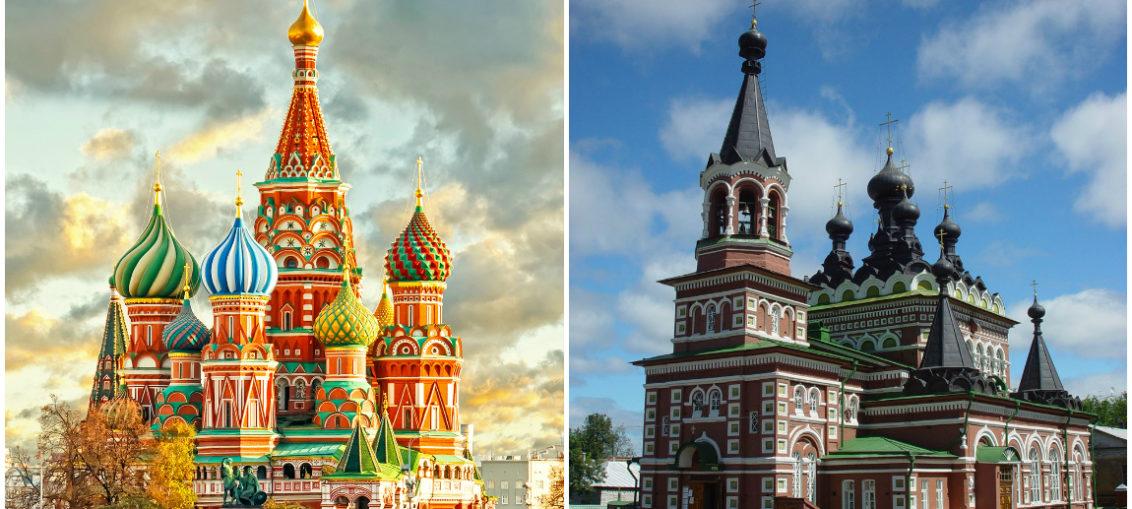Дешевые авиабилеты Москва - Киров / Киров - Москва