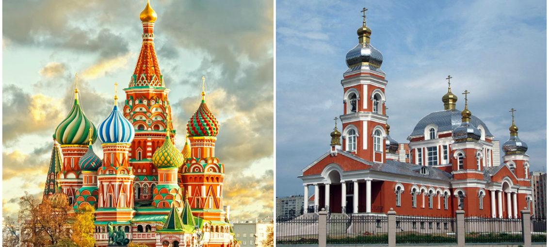Дешевые авиабилеты Набережные Челны - Москва / Москва - Набережные Челны
