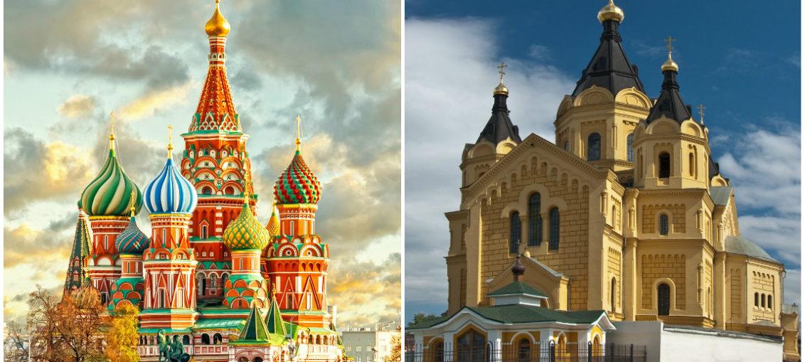 Дешевые авиабилеты Москва - Нижний Новгород