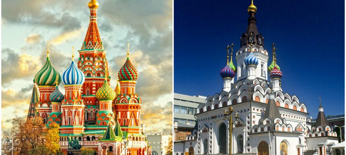 Дешевые авиабилеты Москва - Саратов / Саратов - Москва