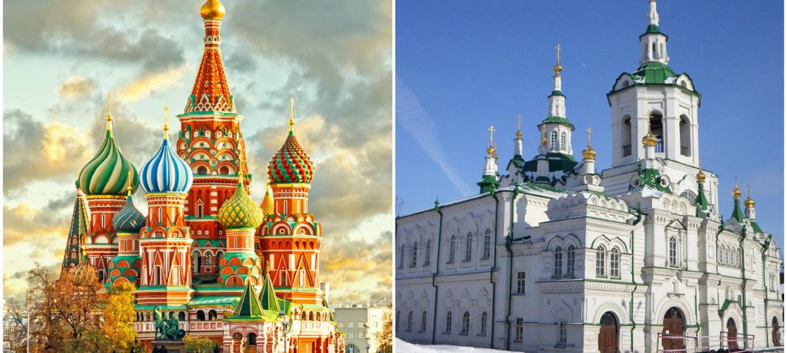 Дешевые авиабилеты Москва - Тюмень / Тюмень - Москва