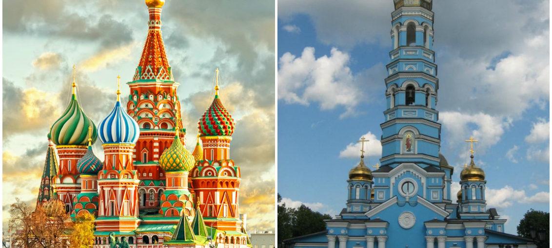 Дешевые авиабилеты Москва - Уфа / Уфа - Москва