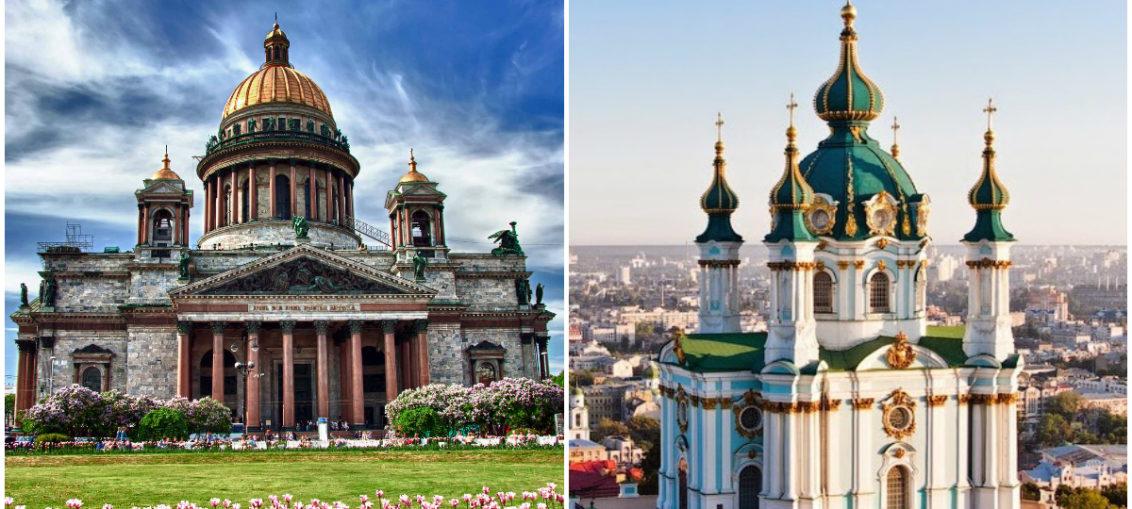 Дешевые авиабилеты Санкт-Петербург - Киев / Киев - Санкт-Петербург