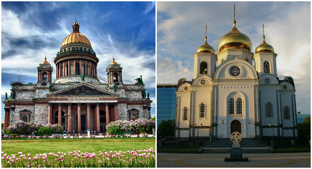 Дешевые авиабилеты Санкт-Петербург - Краснодар / Краснодар - Санкт-Петербург