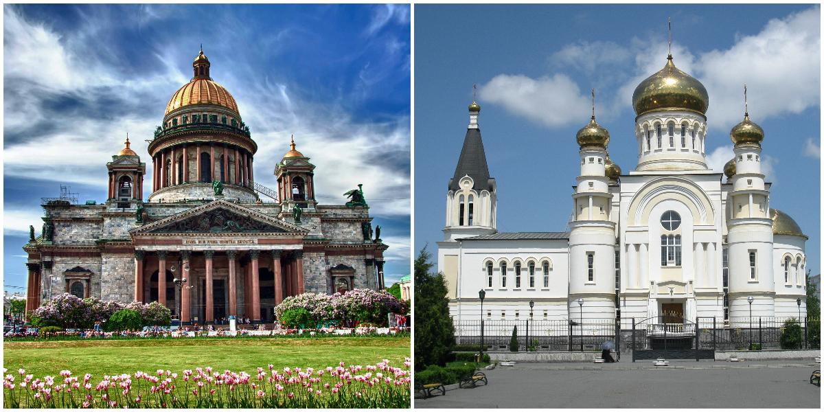Дешевые авиабилеты Санкт-Петербург - Владикавказ / Владикавказ - Санкт-Петербург