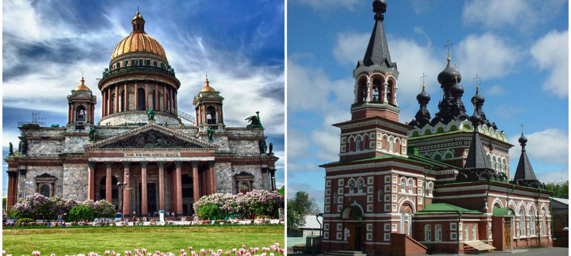 Дешевые авиабилеты Санкт-Петербург - Киров / Киров - Санкт-Петербург