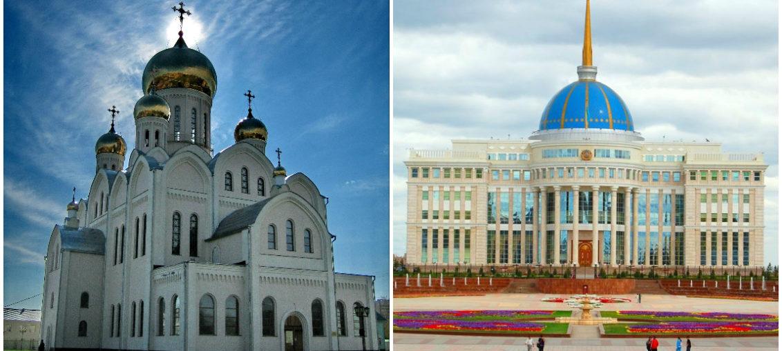 Дешевые авиабилеты Новосибирск - Астана / Астана - Новосибирск