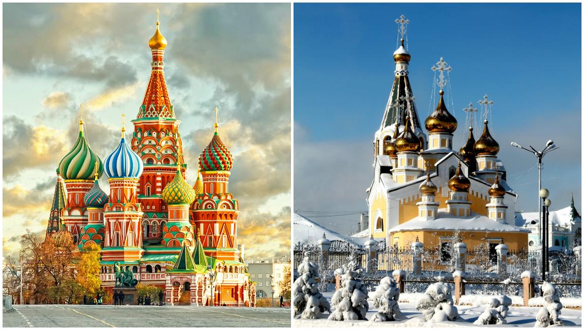 Дешевые авиабилеты Москва - Якутск / Якутск - Москва