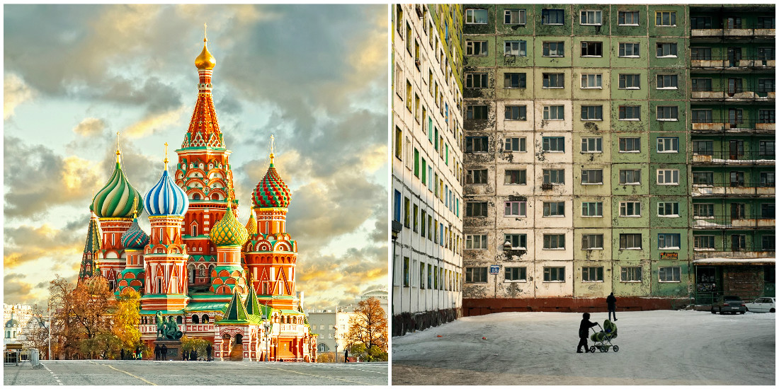 Дешевые авиабилеты Москва - Норильск / Норильск - Москва