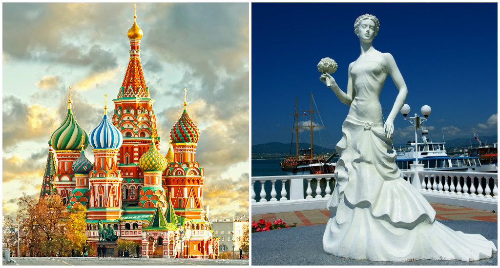 Дешевые авиабилеты Москва - Геленджик / Геленджик - Москва