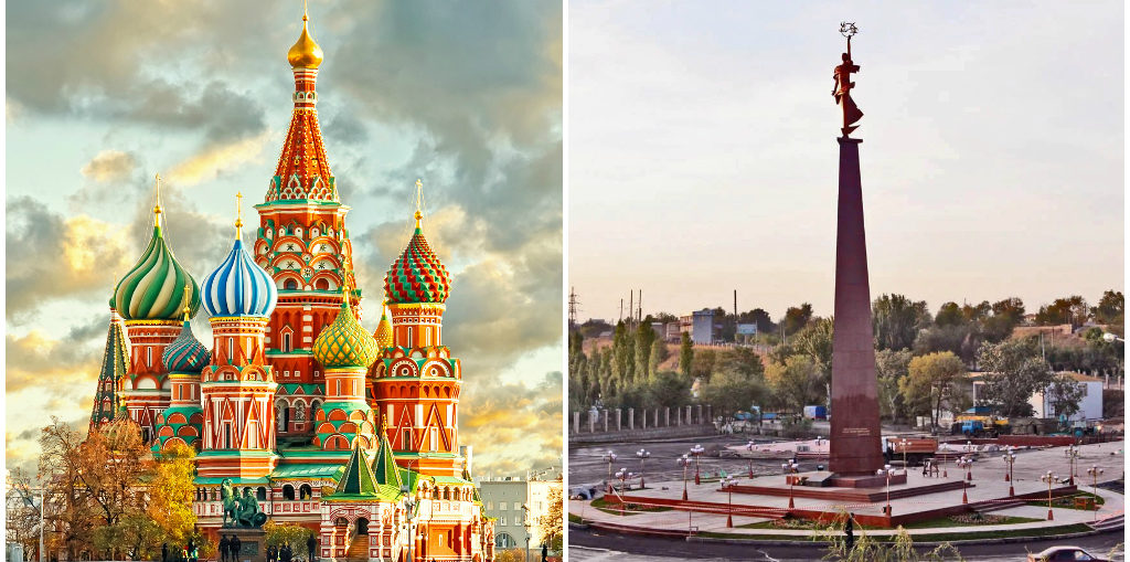 Дешевые авиабилеты Москва - Шымкент / Шымкент - Москва