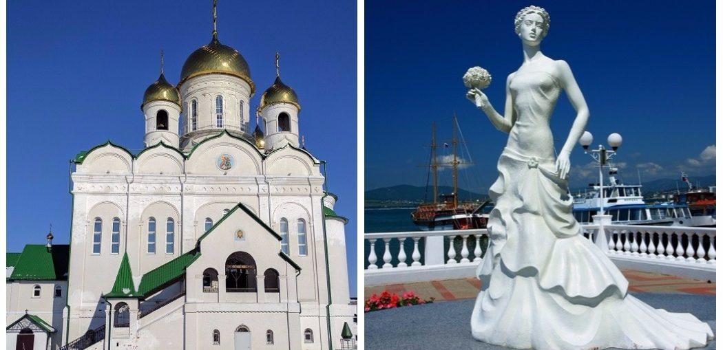 Дешевые авиабилеты Барнаул - Геленджик / Геленджик - Барнаул