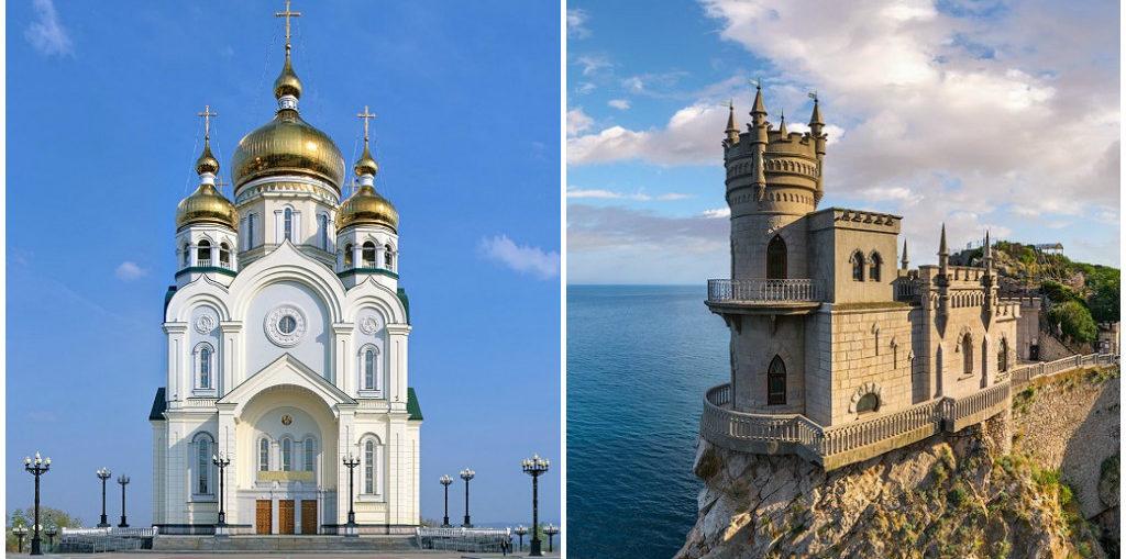 Дешевые авиабилеты Хабаровск - Симферополь / Симферополь - Хабаровск