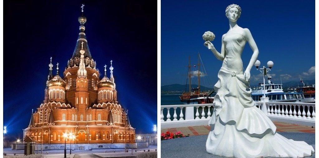 Дешевые авиабилеты Ижевск - Геленджик / Геленджик - Ижевск