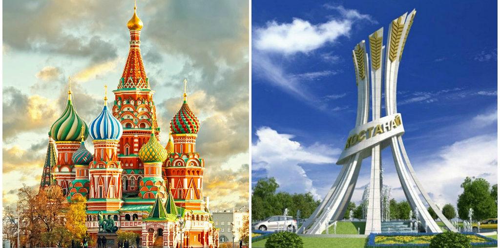 Дешевые авиабилеты Москва - Костанай / Костанай - Москва