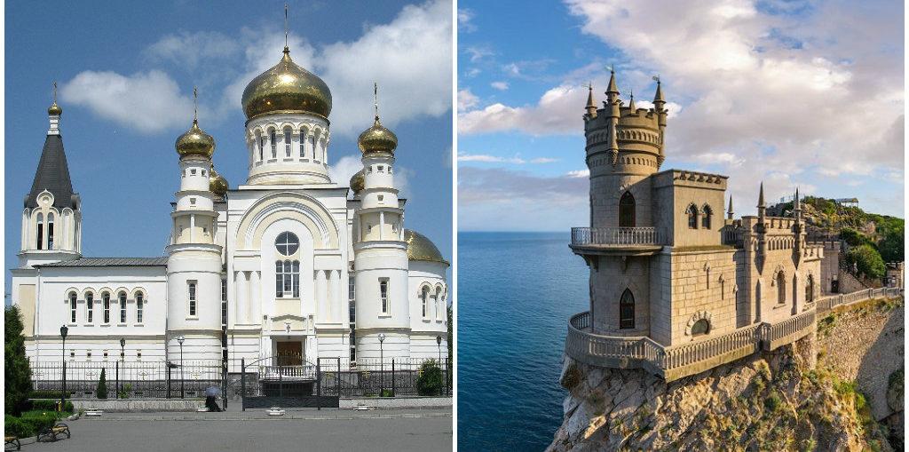 Дешевые авиабилеты Владикавказ - Симферополь / Симферополь - Владикавказ