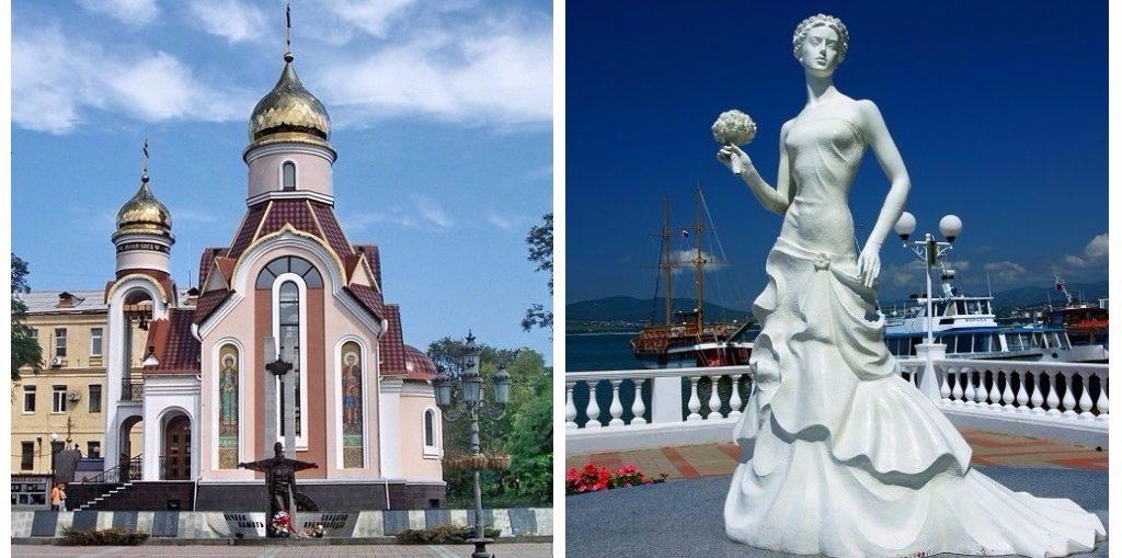 Дешевые авиабилеты Владивосток - Геленджик / Геленджик - Владивосток