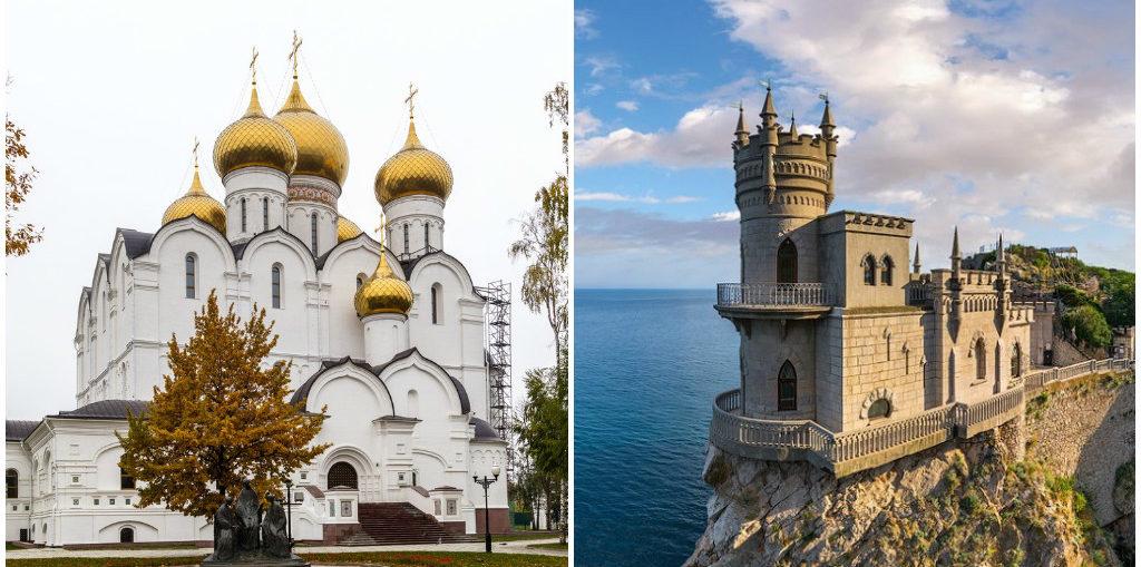 Дешевые авиабилеты Ярославль - Симферополь / Симферополь - Ярославль